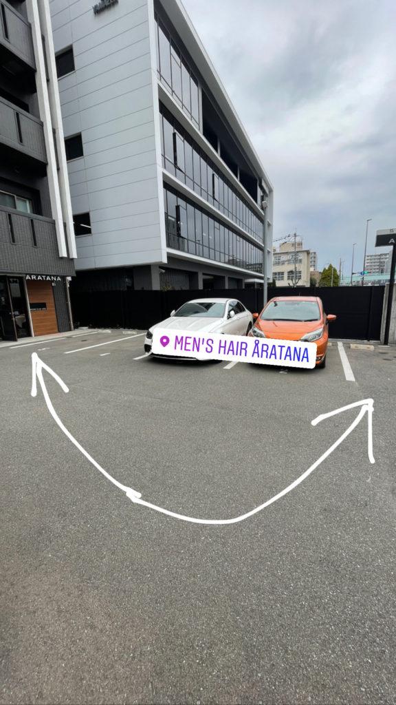 【お知らせ】駐車場が増えました!